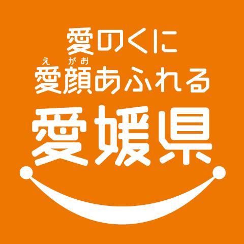 愛媛県ロゴ